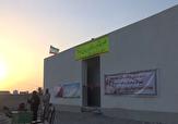 باشگاه خبرنگاران -اجرای ۱۷ طرح محرومیت زدایی در جنوب سیستان وبلوچستان