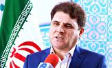 باشگاه خبرنگاران -شناسایی ظرفیتهای راکد سرمایه گذاری در استان یزد