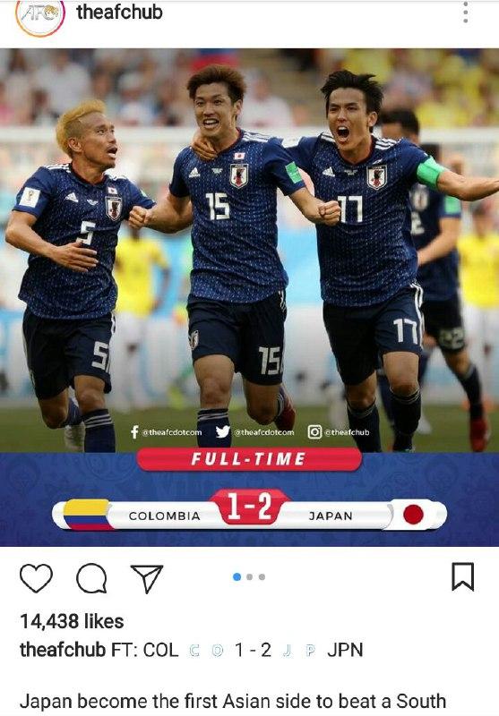 واکنش AFC به برد ژاپن مقابل کلمبیا + عکس