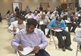 باشگاه خبرنگاران -برگزاری آزمون خادمیاران رضوی در یزد