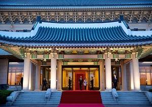 باشگاه خبرنگاران -کره جنوبی در حال بررسی درخواست از کره شمالی برای شرکت در مذاکرات دو کره