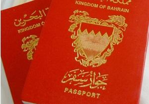 دادگاه بحرین تابعیت 9 بحرینی را سلب کرد