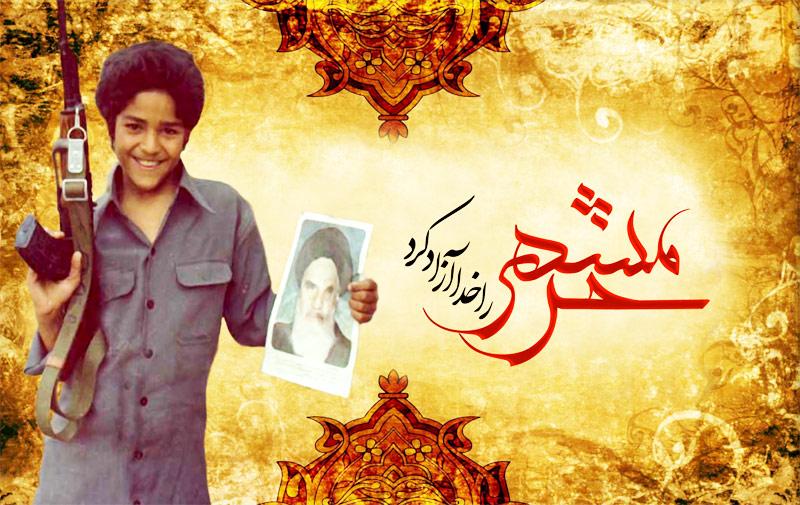 ایستادگی و مقاومت در برابر ظلم و کفر مهمترین پیام سوم خرداد