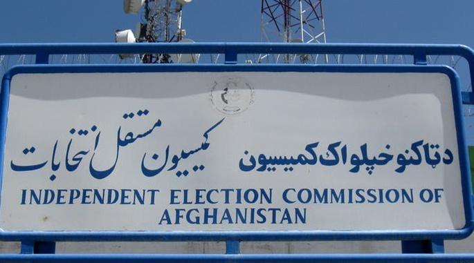 روند ثبت نام نامزدهای انتخاباتی از شنبه هفته آینده آغاز می شود