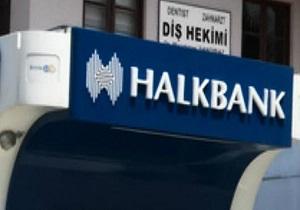 هالک بانک در حال همکاری نزدیک با خزانه داری آمریکاست