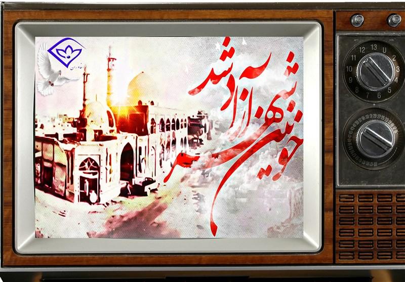 نخستین خبر آزادی خرمشهر در مکالمهای تاریخی +صوت