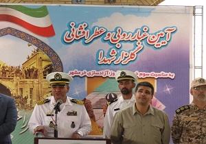 برگزاری مراسم  غبار روبی گلزار شهدا در خرمشهر