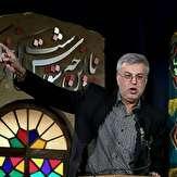 باشگاه خبرنگاران -تسلیت اینستاگرامی هنرمندان برای درگذشت سید مصطفی موسوی +تصاویر