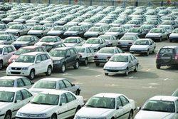لیست شرکتهای دارای مجوز پیش فروش خودرو منتشر شد/اخطار جدی سازمان حمایت به متخلفان