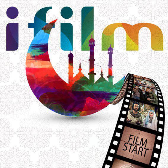 حال و هوای رمضانی در شبکه آی فیلم