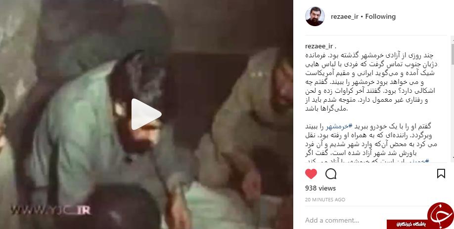 ایرانی مقیم آمریکا که گفت نوکر (امام) خمینی ام