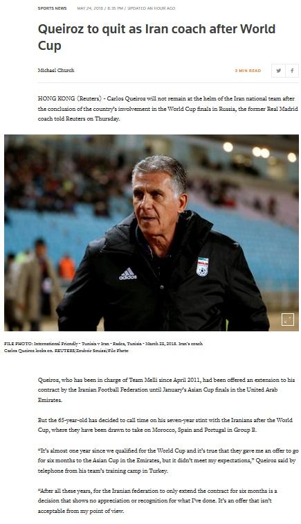 کی روش: بعد از جام جهانی از ایران میروم