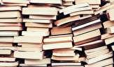نوع برخورد با چاپ غیرقانونی کتاب بازدارنده نیست