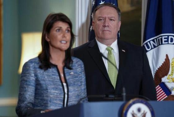 آمریکا از شورای حقوق بشر سازمان ملل خارج شد