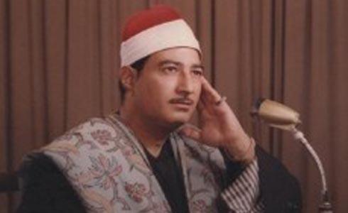 تلاوت مجلسی آیات 1-7 سوره تحریم توسط عبدالمنعم طوخی