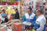 باشگاه خبرنگاران -تشکیل ۱۴۸ پرونده تخلف در طرح نظارت بر بازار ماه رمضان