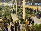 باشگاه خبرنگاران - حضور فعال شرکت های گل و گیاه در نمایشگاه ملی اراک