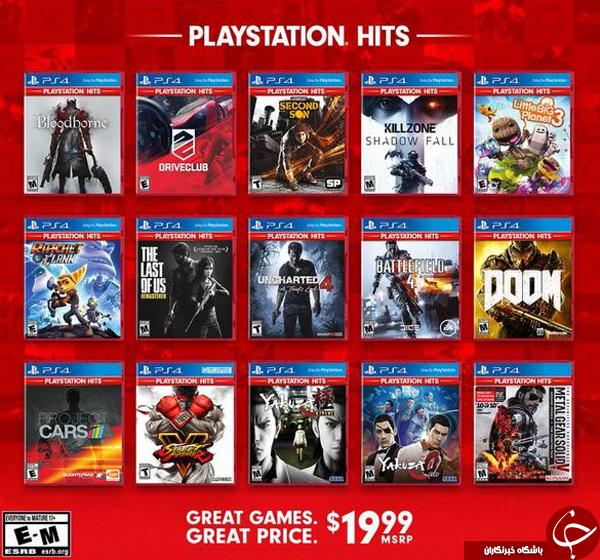 بازیهای محبوب پلیاستیشن با قیمت کمتر به فروش میرسند +تصاویر