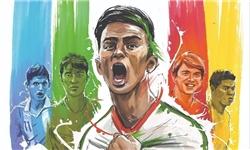 باشگاه خبرنگاران -«قهرمان شو» ویژه جام جهانی از قاب شبکه دو