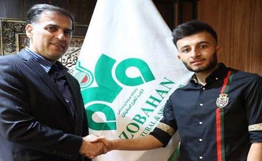 باشگاه خبرنگاران -پیوستن هافبک فولاد خوزستان به ذوب آهن