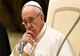 باشگاه خبرنگاران - انتقاد پاپ از اقدام دولت ترامپ در جدا کردن مهاجران از اعضای خانوادههایشان