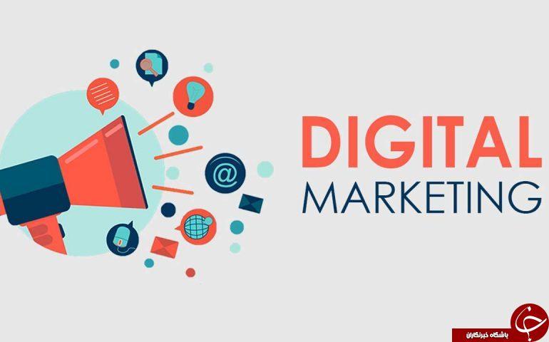 بازاریابی دیجیتال دقیقا یعنی چه؟! +معرفی روشها و مزایا