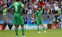 واکنش afc پس از حذف سعودی ها از جام جهانی 2018 روسیه