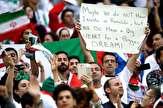 باشگاه خبرنگاران -مردانه باختیم/ واکنش کاربران فضای مجازی به شکست قهرمانانه ایران در مقابل اسپانیا +تصاویر