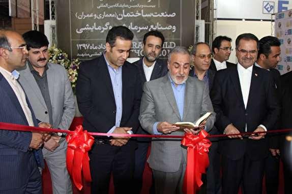 باشگاه خبرنگاران -افتتاح بیست ویکمین نمایشگاه صنعت ساختمان در مشهد