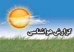 باشگاه خبرنگاران -وضعیت جوی 31 خرداد ماه 97 سمنان