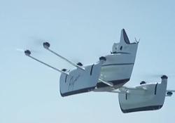 اولین ماشین پرنده آماده آزمایشهای فنی شد + فیلم