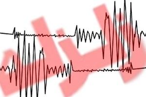 وقوع زلزله ۴.۳ ریشتری در خور اصفهان/ حادثه مصدوم نداشت