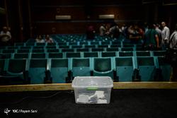مجمع انتخاباتی انجمن صنفی عکاسان مطبوعاتی