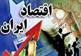 باشگاه خبرنگاران -اقتصاد ایران نیازمند نقشه راه است