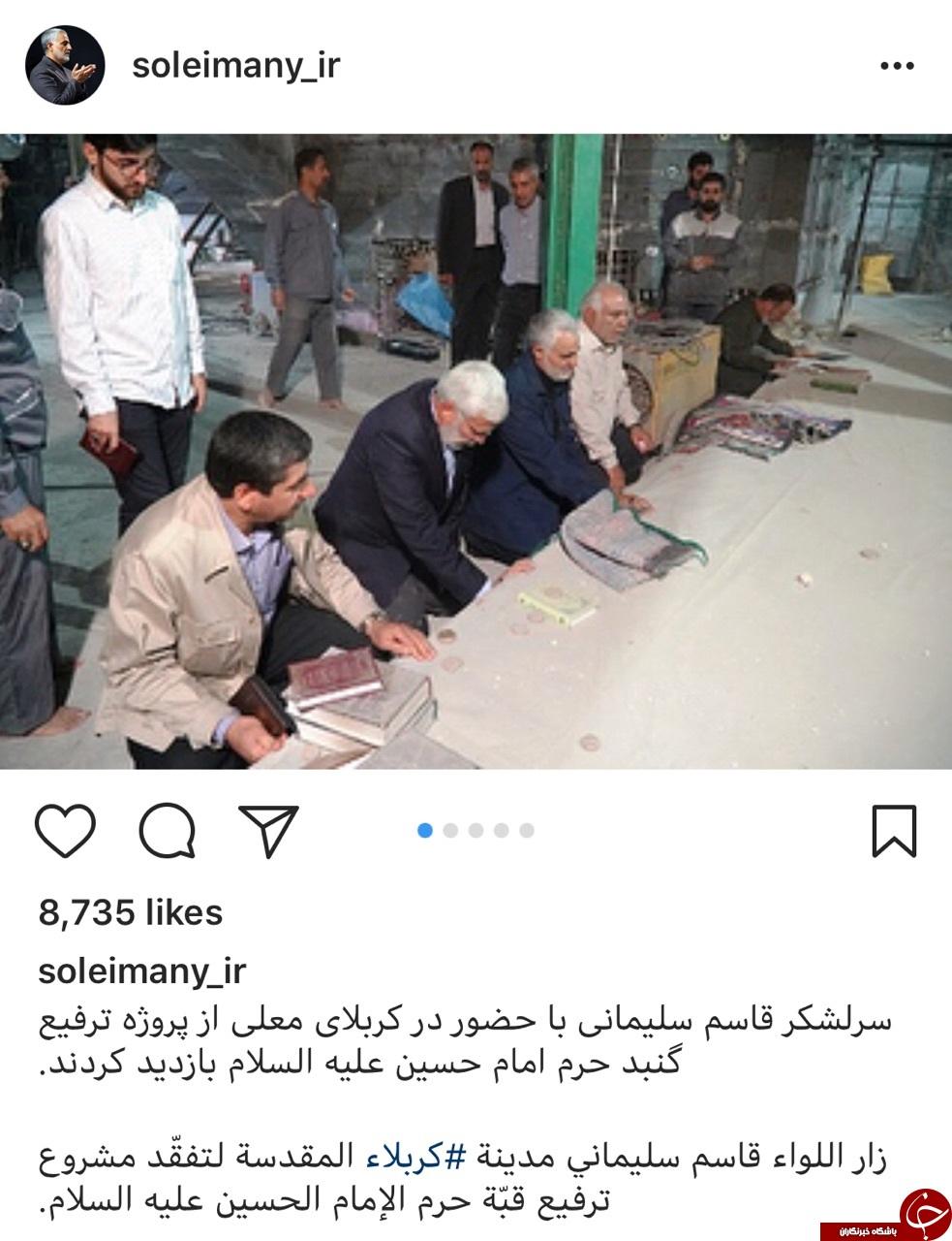 بازدید سردار سلیمانی از پروژه ترفیع گنبد حرم امام حسین (ع) +عکس