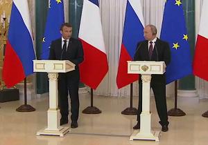 تأکید پوتین و مکرون بر حمایت از برجام به شکل فعلی در نشست خبری مشترک