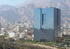 ساختمانهای نما شیشهای باید تخریب شوند