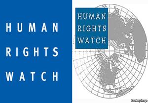 سازمان دیدبان حقوق بشر از آمریکا خواست به بحرین سلاح نفروشد