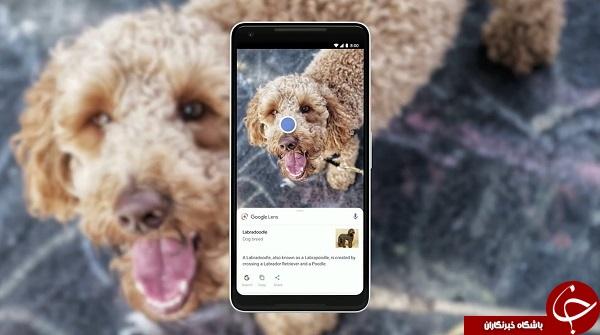 گوگل لنز به جستجوی هوشمند بیدرنگ مجهز شد.