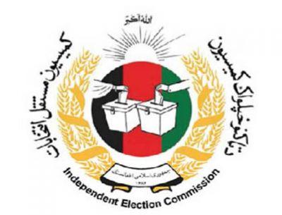 روند ثبت نام نامزدهای انتخابات مجلس افغانستان آغاز شد