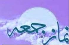 دزفول نماد نماد ایثار و فداکاری است