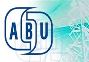 راهیابی به مسابقه اتحادیه رادیو و تلویزیونهای آسیا و اقیانوسیه