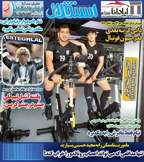 روزنامه استقلال - 5 خرداد