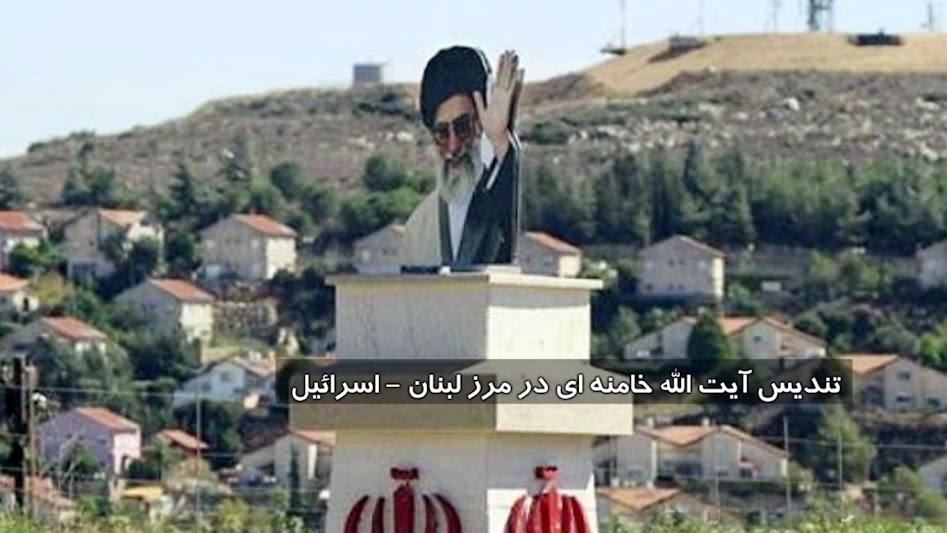 قیاس مع الفارق ایران و لیبی؛ قمار خطرناک واشنگتن بر سر تهران