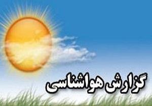 تداوم فعالیت سامانه بارشی در برخی مناطق کشور/آسمان تهران صاف است + جدول