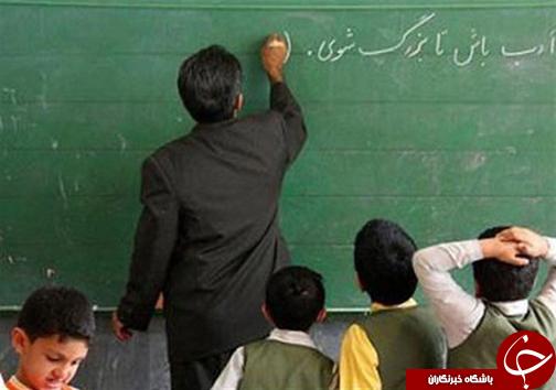 نگاهی گذرا به مهمترین رویدادهای جمعه ۴ خرداد ماه در مازندران