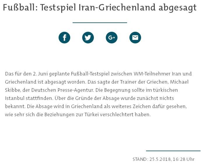 دیدار دوستانه تیمهای ملی فوتبال ایران و یونان لغو شد