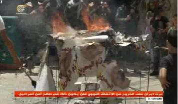 فلسطینیان خشمگین تصاویر ولیعهد عربستان، ولیعهد ابوظبی و پادشاه بحرین را به آتش کشیدند+ عکس
