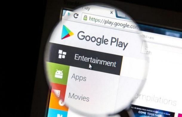هکرها با استفاده از برنامههای گوگل پلی شما جاسوسی میکنند