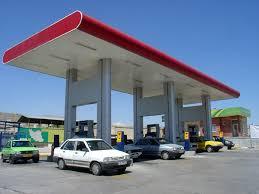 تامین سوخت استان در شرایط عادی